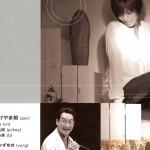 「Hatakeyama You YAMAHA Hall LIVE – Ginza」昇太師が本邦初公開の落語&パーカッションのコラボに挑戦!
