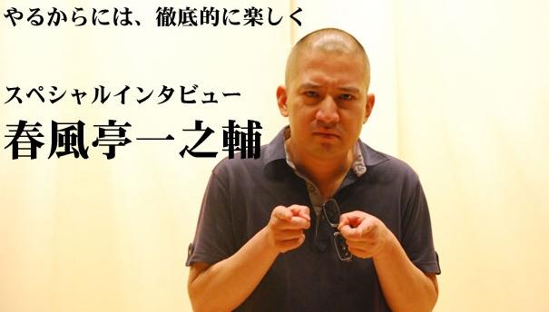 ichinosuke21041205