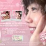「春風亭ぴっかり☆春の独演会 ぴっかり☆春一番!」、4月2日(木)に開催。