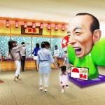 4 月27 日(水)~5 月9 日(月)まで日本橋髙島屋8 階ホールにて「笑点 放送50 周年特別記念展」を開催。