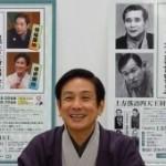 DVD発売記念「上方落語四天王 追善落語会」開催が決定