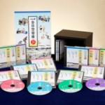 古今東西の落語家31人が勢揃い!全37席が初CD化音源の「全日空寄席 落語傑作選」が発売。