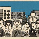 落語・講談・浪曲・寄席色物を描いた似顔絵の展覧会、第2回寄席演芸家似顔絵展。GWに深川東京モダン館で開催。