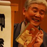 3枚組DVD-BOX「落語研究会 柳家喬太郎名演集」の発売記者会見をレポート。