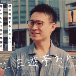 【スペシャルインタビュー】三遊亭わん丈「僕の落語を多くの人に聴いてもらう為の準備は、すべて整った。」