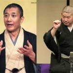桃月庵白酒・三遊亭兼好CD同時リリース記念オンライン・トーク・イベント、6/24(水)に開催。