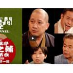 夢空間チャンネル、第2弾は「春風亭一之輔 兄弟会 ゲスト:春風亭一朝」を5夜連続で!