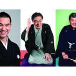 風間杜夫・柳家喬太郎・柳家花緑の『二人会』、9/24、26に開催。オンライン配信も。