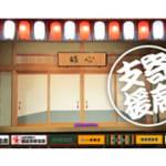 「江戸から続く落語・寄席文化存続にご支援を」寄席支援のクラウドファンディングが始まっています。